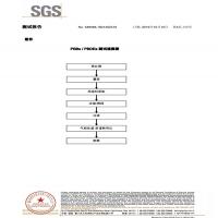 杰美建筑工程-材料测试报告
